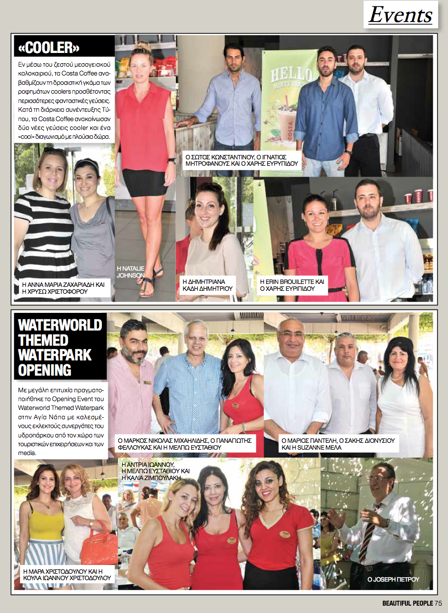 WaterWorld Ayia Napa Opening Event 2014 newspaper screenshot