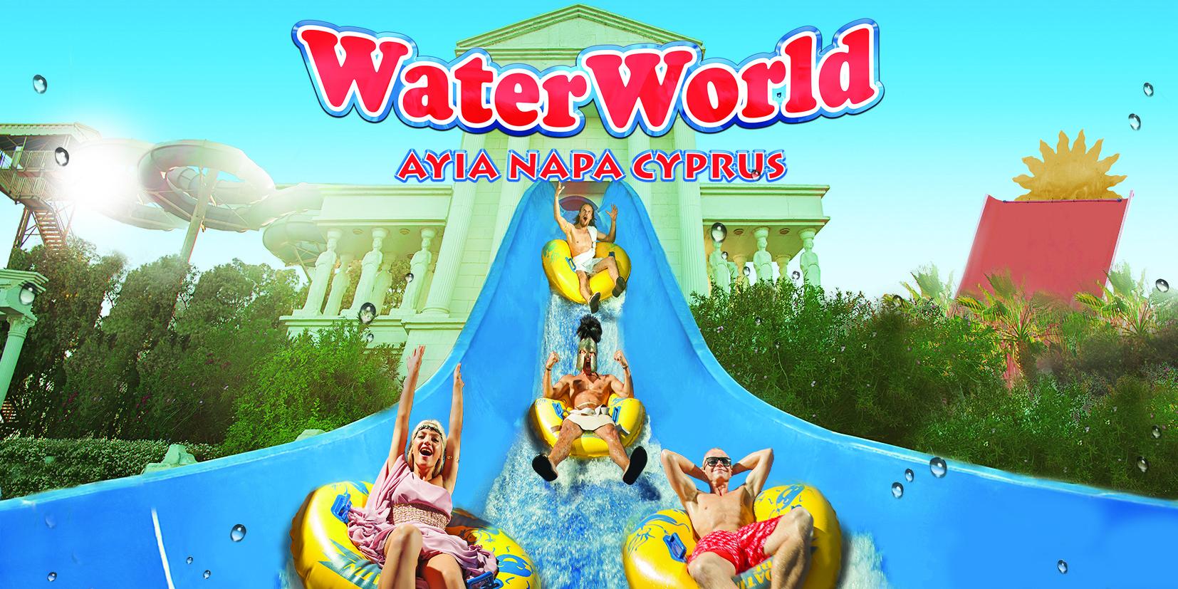 Ayia Napa Cyprus Water park