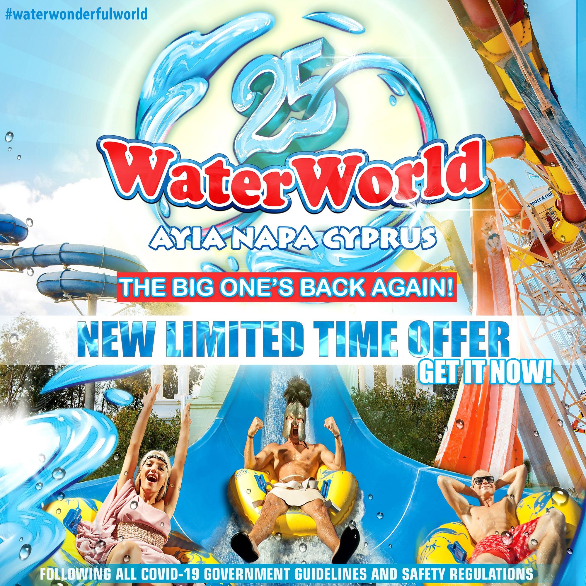 WaterWorld Themed Waterpark June 2021 Offer